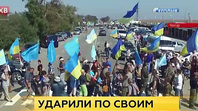 Житель Севастополя о блокаде