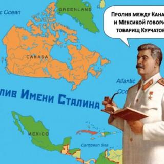 stalinusa