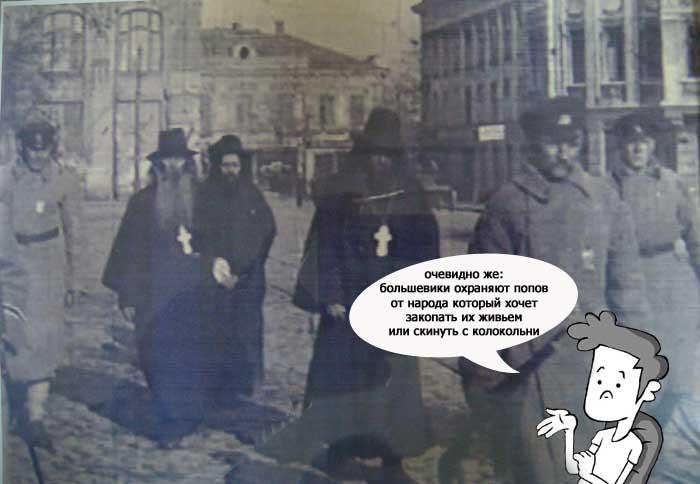 arrested_priests