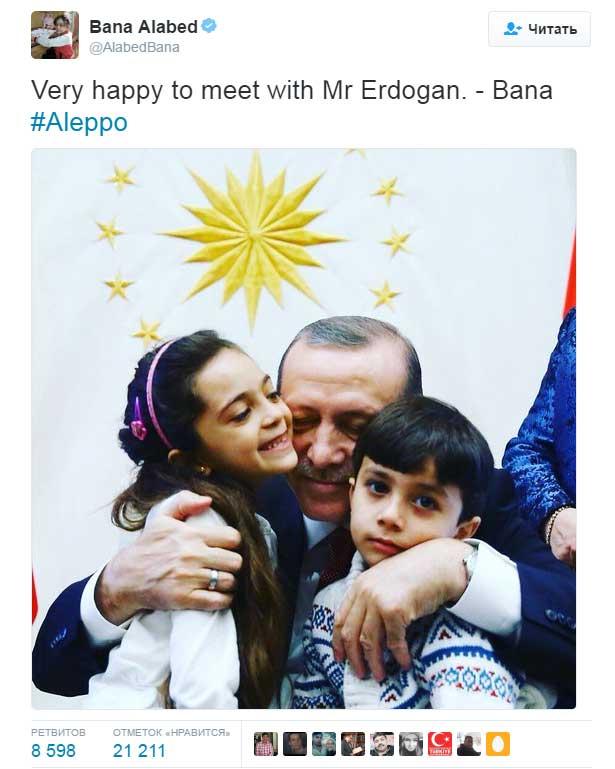 Девочка Бана встретилась с Эрдоганом