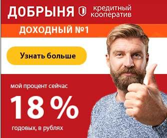 startupo