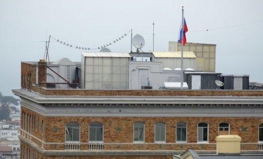 rusijos-konsulatas