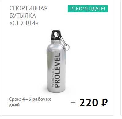 Лого на бутылках