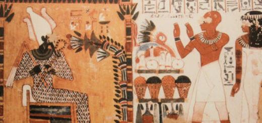 фараон болезнь