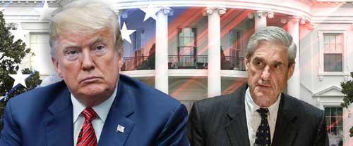 5 вещей которые вы должны знать о докладе Мюллера о связи Трампа с Россией